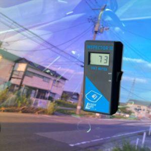 BMW X3 ULTRAVISION GHOST NEO透過率